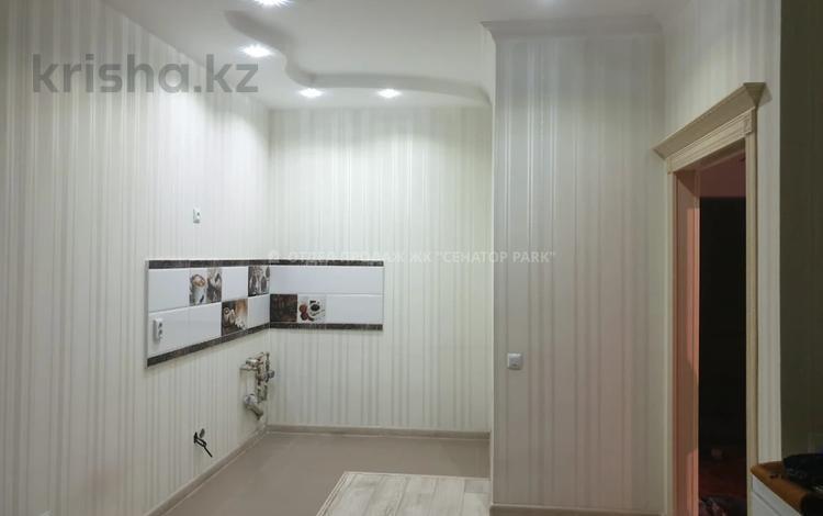 2-комнатная квартира, 48.5 м², 10/10 этаж, Ахмета Байтурсынова 23/2блокГ2 за 15.3 млн 〒 в Нур-Султане (Астана)