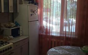 4-комнатная квартира, 90 м², 1/9 этаж, 11 мкр 42 — Аз Наурыз за 16 млн 〒 в Актобе