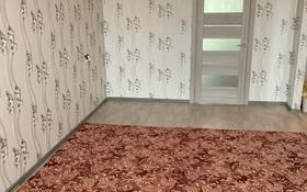 2-комнатная квартира, 47 м², 5/5 этаж помесячно, Гагарина 99 за 110 000 〒 в Уральске