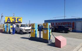 Склад химпродукции , улица Горохова за 36 млн 〒 в Восточно-Казахстанской обл.