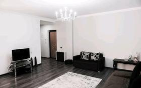 2-комнатная квартира, 73 м², 8/9 этаж посуточно, Сарыарка 40 за 13 990 〒 в Атырау