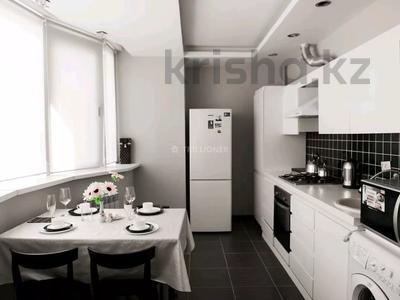 2-комнатная квартира, 73 м², 8/9 этаж посуточно, Сарыарка 40 за 13 990 〒 в Атырау — фото 10