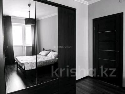2-комнатная квартира, 73 м², 8/9 этаж посуточно, Сарыарка 40 за 13 990 〒 в Атырау — фото 14