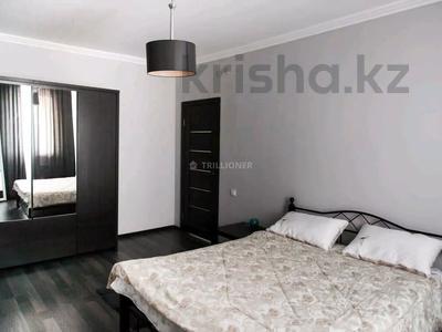 2-комнатная квартира, 73 м², 8/9 этаж посуточно, Сарыарка 40 за 13 990 〒 в Атырау — фото 5