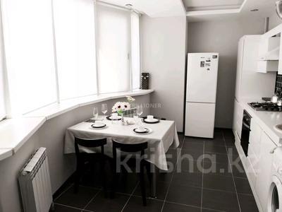 2-комнатная квартира, 73 м², 8/9 этаж посуточно, Сарыарка 40 за 13 990 〒 в Атырау — фото 8