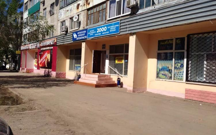 Магазин площадью 155 м², Киреева 1 за 43 млн 〒 в Актобе, Новый город