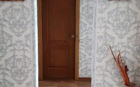 2-комнатная квартира, 54 м², 5/5 этаж, Едомского 36 за 15 млн 〒 в Щучинске