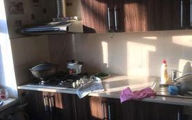 3-комнатная квартира, 63 м², 5/5 этаж, Казыбек Би за 12.5 млн 〒 в Таразе