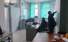 Офис площадью 47 м², Сарыарка 17 — Сарыарка за 15.5 млн 〒 в Нур-Султане (Астане), р-н Байконур