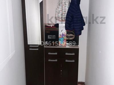 1-комнатная квартира, 48.2 м², 1/9 этаж, 2 мкр 15В за 8.5 млн 〒 в Актобе, Нур Актобе — фото 11