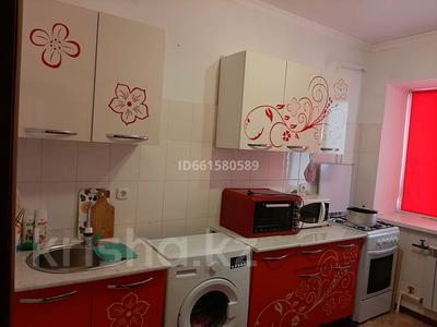 1-комнатная квартира, 48.2 м², 1/9 этаж, 2 мкр 15В за 8.5 млн 〒 в Актобе, Нур Актобе — фото 15