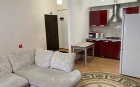 2-комнатная квартира, 60 м², 1/4 этаж помесячно, ЖК « Сантаун « 84 — улица Жарбосынова за 160 000 〒 в Атырау