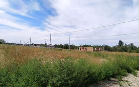 Участок 6 соток, Бельбулак (Мичурино) за ~ 3.8 млн 〒