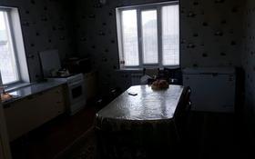 5-комнатный дом, 180 м², 8 сот., мкр Достык Аитумар уч 914 за 20 млн 〒 в Шымкенте, Каратауский р-н