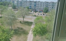 3-комнатная квартира, 59 м², 5/5 этаж, Комсомольский проспект 7 за 11 млн 〒 в Рудном