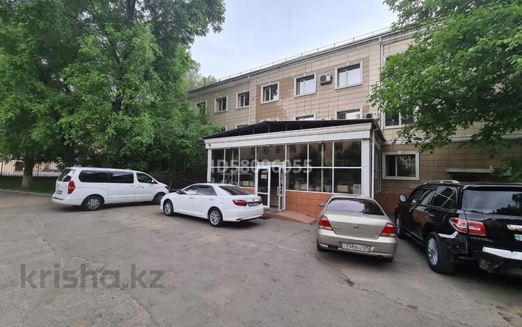 Офис площадью 77 м², Жандосова 61А за 150 000 〒 в Алматы, Ауэзовский р-н