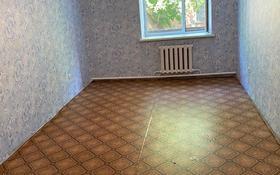 1 комната, 19 м², Сураганова 14 за 30 000 〒 в Павлодаре