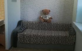 1-комнатная квартира, 26.4 м², 3/3 этаж, Гоголя 40 за 7 млн 〒 в Каскелене