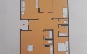 4-комнатная квартира, 150 м², 4/5 этаж, Шнос за 36 млн 〒 в Туркестане