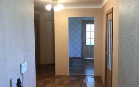 5-комнатная квартира, 105.2 м², 5/5 этаж, Жусупа за 12 млн 〒 в Экибастузе