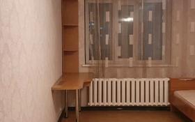 3-комнатная квартира, 90 м², 2/9 этаж, Алихана Бокейханова за 31.5 млн 〒 в Нур-Султане (Астана), Есиль р-н