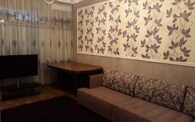 3-комнатная квартира, 80 м², 1/4 этаж посуточно, Независимости 46 за 16 000 〒 в Усть-Каменогорске