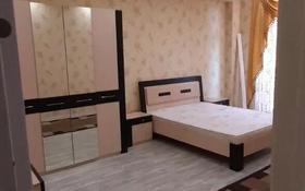4-комнатная квартира, 138 м² помесячно, 17-й мкр 7 за 270 000 〒 в Актау, 17-й мкр