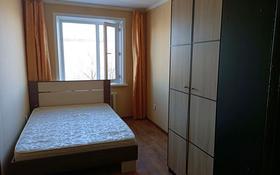 2-комнатная квартира, 45 м², 4/5 этаж, улица Мичурина 6а за 6.5 млн 〒 в Шахтинске