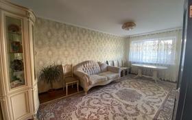 2-комнатная квартира, 44.8 м², 1/5 этаж, Авангард-2 13 за 13 млн 〒 в Атырау, Авангард-2