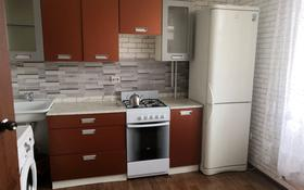 1-комнатная квартира, 44.7 м², 3/5 этаж помесячно, проспект Нурсултана Назарбаева 3/1 за 90 000 〒 в Кокшетау