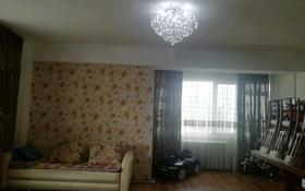 2-комнатная квартира, 84 м², 6/8 этаж, Алтын аул за 18 млн 〒 в Каскелене
