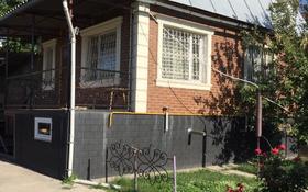5-комнатный дом, 105 м², 6 сот., Ардагер за 19 млн 〒 в Алматы, Жетысуский р-н