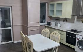 2-комнатная квартира, 90 м², 3/31 этаж посуточно, Аль-Фараби 7 за 22 000 〒 в Алматы