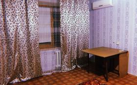 1-комнатная квартира, 36 м², 7/9 этаж помесячно, Абулхаир хана за 63 000 〒 в Актобе