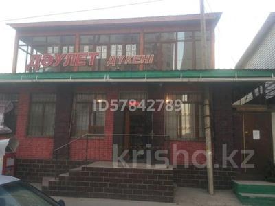 Магазин площадью 200 м², мкр Калкаман-2, Жуалы 151 за 550 000 〒 в Алматы, Наурызбайский р-н