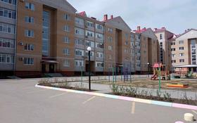 1-комнатная квартира, 61 м², 5/5 этаж, мкр. Батыс-2, Батыс 2 9/5 к2 за 12.9 млн 〒 в Актобе, мкр. Батыс-2