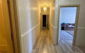 3-комнатная квартира, 100 м², 1/6 этаж, 15-й мкр, 15 мкр 62 за 26.5 млн 〒 в Актау, 15-й мкр