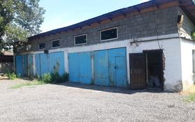 Здание, Макатаева 15 площадью 50 м² за 70 000 〒 в Алматы, Медеуский р-н