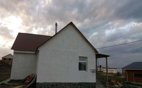 3-комнатный дом, 80 м², 20 мкр на кшт 284/1 — Аль-Фараби за 17 млн 〒 в Усть-Каменогорске