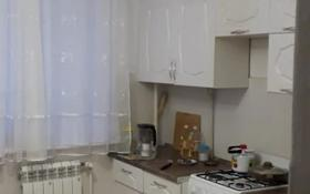 1-комнатная квартира, 42 м², 5/9 этаж, Мкр Аэропорт за 9.7 млн 〒 в Костанае