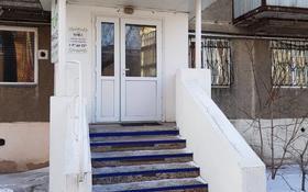 сеть действующих парикмахерских за 42 млн 〒 в Караганде