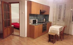 Помещение площадью 61 м², Карасай Батыра 22 за 16 млн 〒 в Талгаре