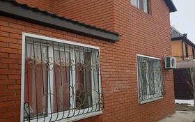 5-комнатный дом, 200 м², Плодоовощной за 40 млн 〒 в Уральске
