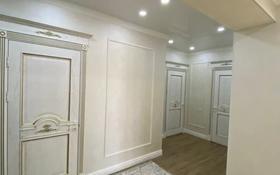 3-комнатная квартира, 91 м², 1/5 этаж, мкр Нурсат 101 — проспект Назарбаева за 37.5 млн 〒 в Шымкенте, Каратауский р-н