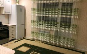 3-комнатная квартира, 95 м², 2/5 этаж, улица Есенберлина за 29.5 млн 〒 в Кокшетау