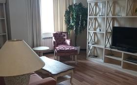 2-комнатная квартира, 65 м², 15/17 этаж помесячно, Достык 128 за 300 000 〒 в Алматы, Медеуский р-н