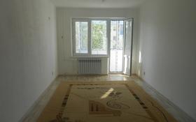 2-комнатная квартира, 47.1 м², 4/5 этаж, Авангард-2 16 за 15 млн 〒 в Атырау, Авангард-2