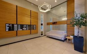 2-комнатная квартира, 70 м², 8/12 этаж, Бекхожина 15 за 52.5 млн 〒 в Алматы