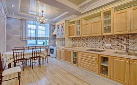 5-комнатный дом помесячно, 280 м², 3 сот., Ашимова — 6-я Линия за 600 000 〒 в Алматы, Наурызбайский р-н