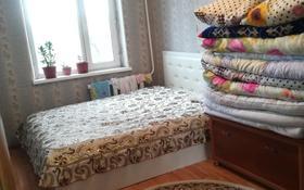 2-комнатная квартира, 46 м², 3/5 этаж, Мкр Акбулак 24 за 9 млн 〒 в Таразе